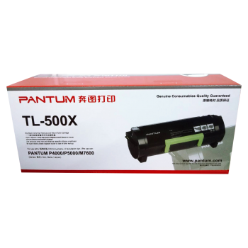 (ORIGINAL)  PANTUM TL-500X...