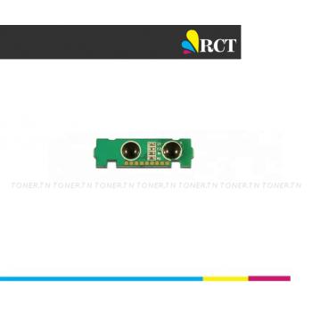 PUCE HP Color Laser 117A...